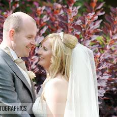 Northcote-House-Sunningdale-Park-Wedding-Photography-DTC-(33).jpg