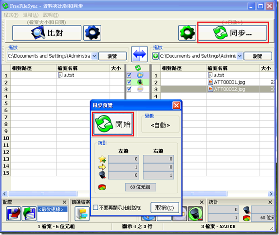 freefilesync9
