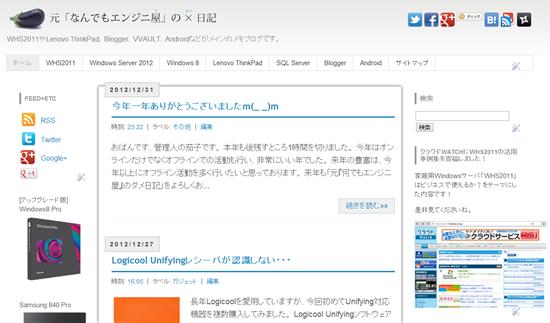 2013-01-01_214834