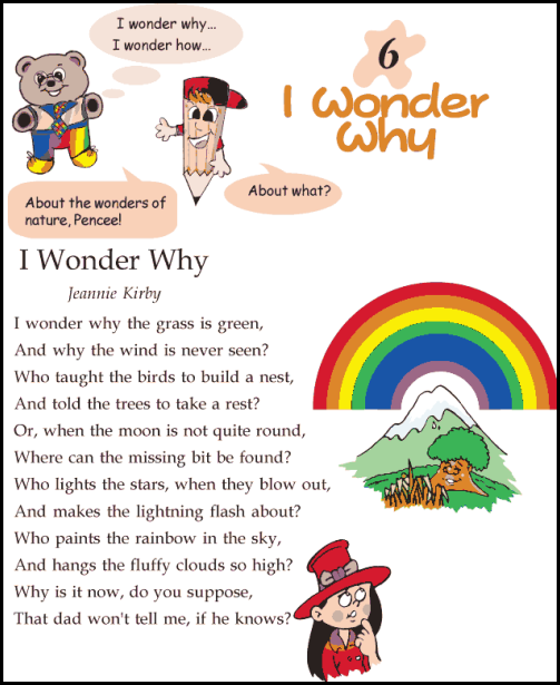 Grade-2-Reading-Lesson-6-Poetry-I-Wonder-Why