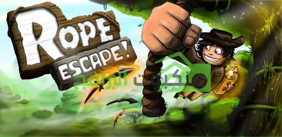 لعبة القفز بالحبل المطاطى للأندرويد Rope Escape