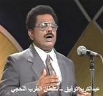 المطرب عبدالكريم توفيق4