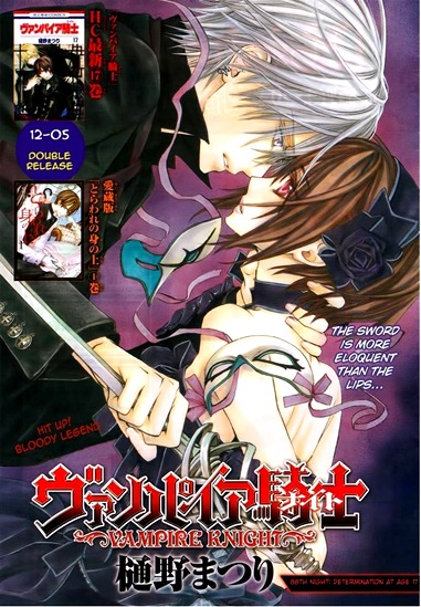 Volume 17 do manga Vampire Knight