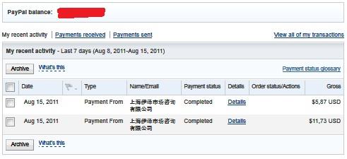 Bukti Pembayaran Ipanelonline.com (Pembayaran Ke-3)