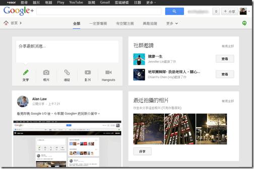 new google -03