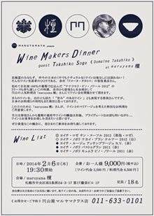 WMD_takahiko_B