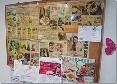 高雄Mona's Cafe, Mona House寵物友善餐廳,民宿 (21)