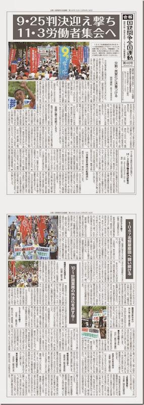 news_40