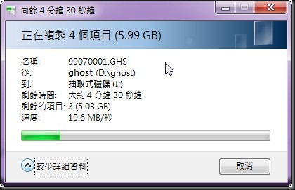 2012-03-08_190536