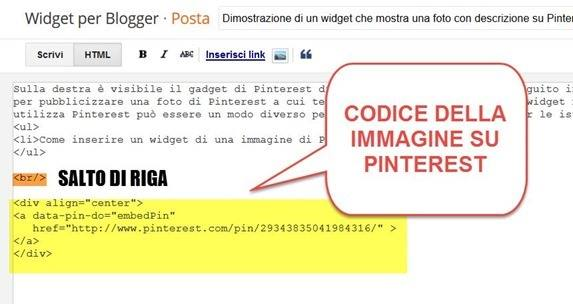 widget-immagine-pinterest-blogger