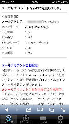 20131105_6.png