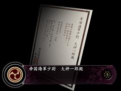 bandicam 2014-02-16 18-31-14-436