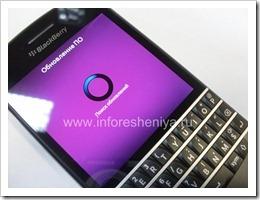 11 Проверка обновлений BlackBerry Q10