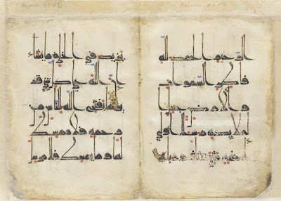 Folio from a Koran | Origin:  Iran | Period: 10th century | Details:  Not Available | Type: Ink on paper | Size: H: 10.7  W: 16.0  cm | Museum Code: F1932.56 | Photograph and description taken from Freer and the Sackler (Smithsonian) Museums.