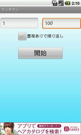 【解決】Facebookメッセンジャーをアップデート失敗/できない不具合の  ...