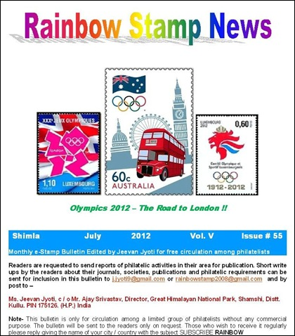 Rainbow July Cover