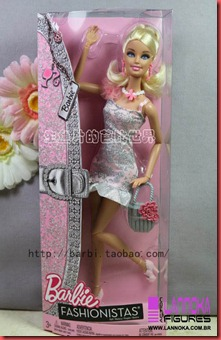 BARBIE FASHIONISTAS 2012 NIKKI TERESA BARBIE RAQUELLE DOLL DOLLS FASHION SWAPPIN STYLES