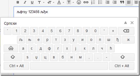 Google Input Tools tastiera virtuale su schermo