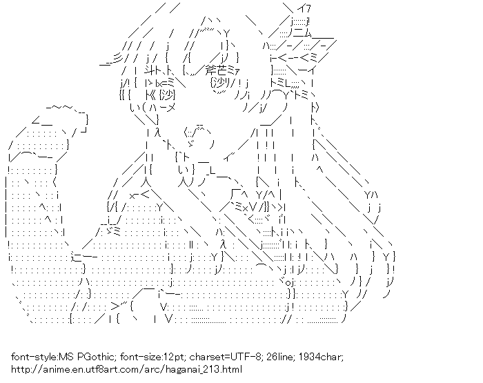 Boku wa Tomodachi ga Sukunai,Kashiwazaki Sena