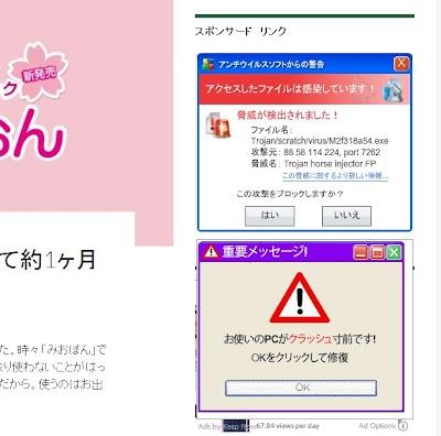 2014-06-20_08h40_58.jpg