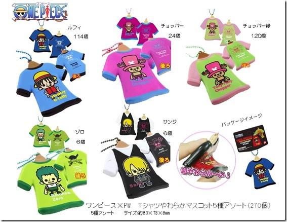 OPTシャツやわらかMC5種(270)