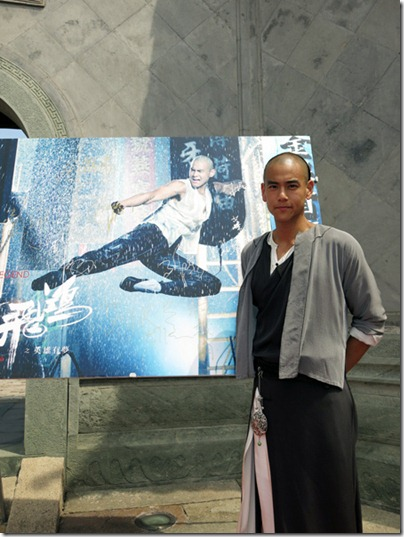 Rise of Legend 黃飛鴻之英雄有夢 - Eddie Peng 彭于晏 05