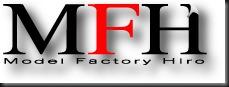 mfh-logo