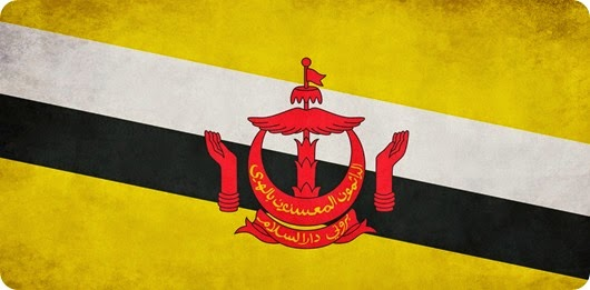 Brunei-National-Flag