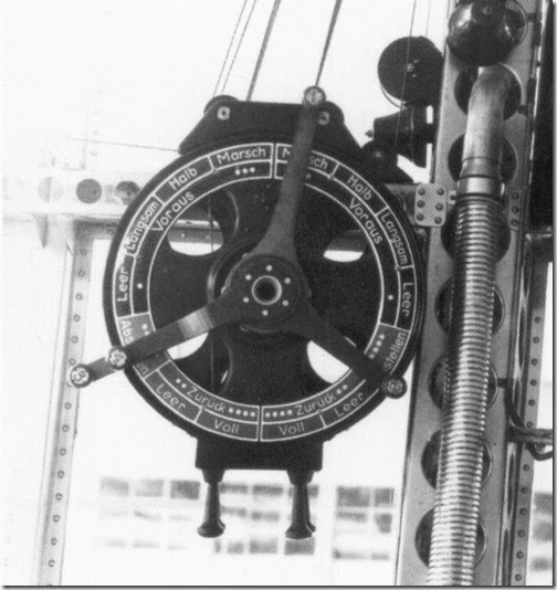 Engine telegraph (control car)
