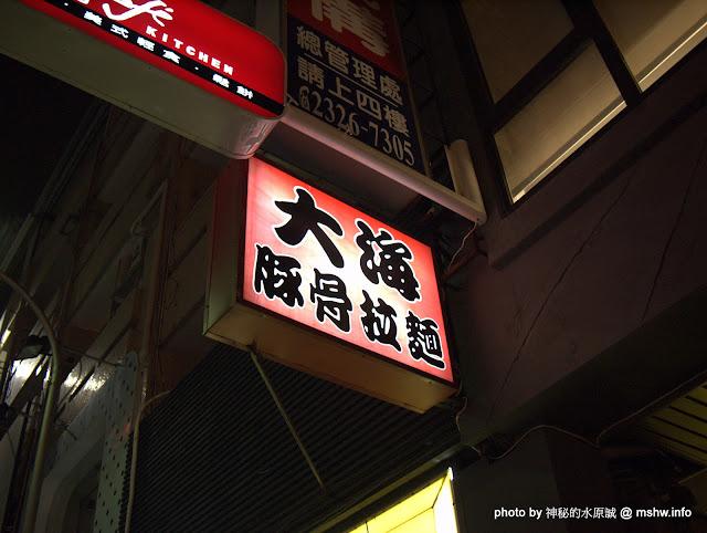 【食記】台中大海ラ一メン大海豚骨拉麵@西區捷運BRT科博館 ...