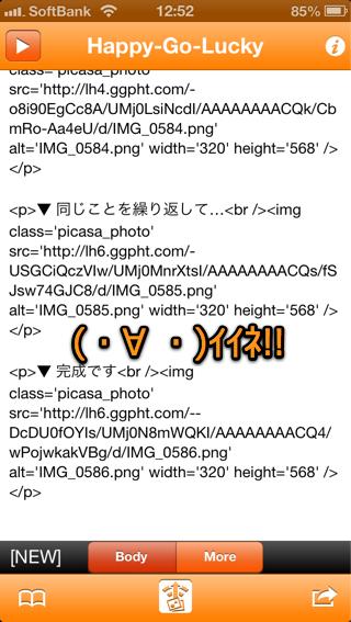 PicasaHtml Rowline 5