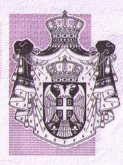 neues_Wappen