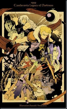 castlevania_legacy_of_darkness_by_satoakiamatatsu-d5e30xy