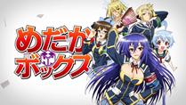 medaka-box-anime
