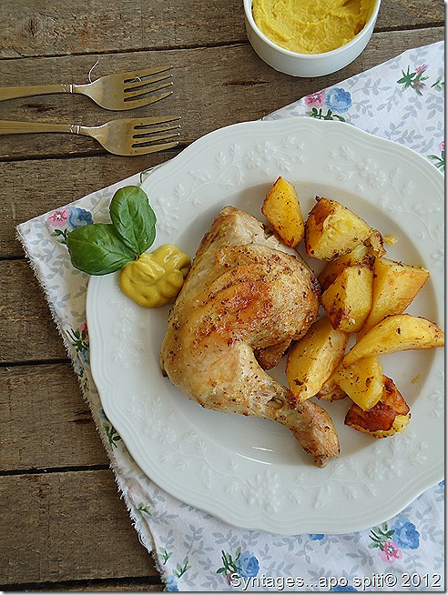 Κοτόπουλο με μουστάρδα