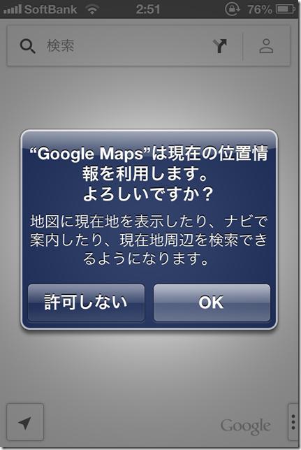 IMG_8243