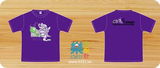 A331-花蓮-細菌學會紫色-團體服.jpg