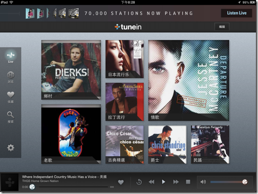 TuneIn Radio-03