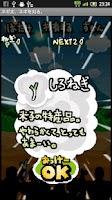 Screenshot of 鳥取県米子市にてネギ太、ネギを刈る。
