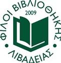 ffbl_logo_green