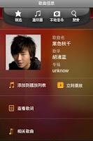 Screenshot of WO.Music