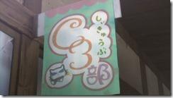 C3 Club Banner