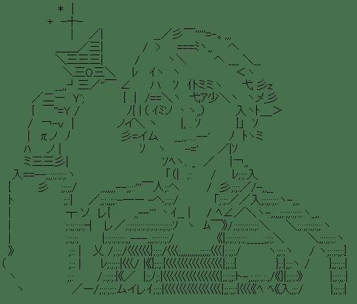 イワン・カレリン 手裏剣(タイガー&バニー)