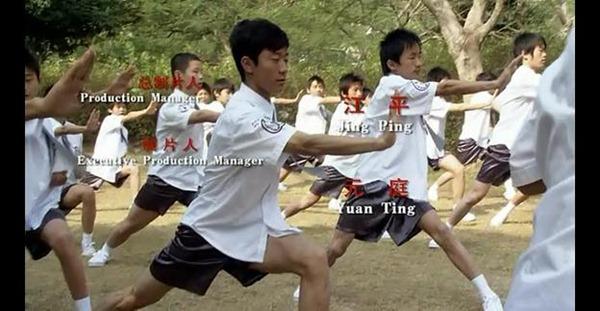 A cultura asiatica.