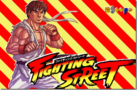 Fighting_Street_Wallpaper_SEEP_Hyper