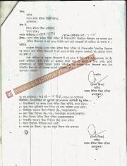 उत्तर प्रदेश बेसिक शिक्षा परिषद द्वारा परिषदीय/मान्यता प्राप्त विद्यालयों में वर्ष 2015 में दिये जाने वाले अवकाशों की तालिका के सम्बन्ध में शासनादेश जारी-
