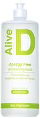 Alive D Хипоалергенна течност за измиване на съдове, 946ml