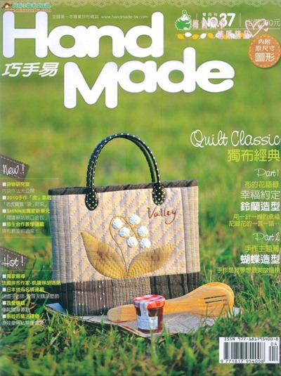 revistahandmade