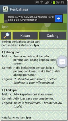 peribahasa-dictionary