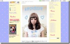amo-blog